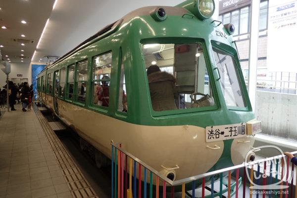 電車とバスの博物館